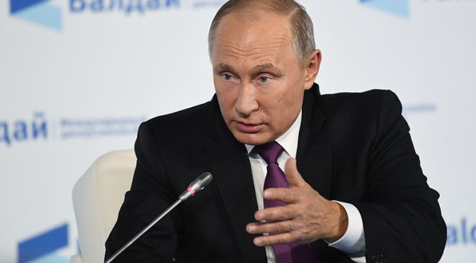 'We gave you uranium, you repaid us by bombing Belgrade' | Putin
