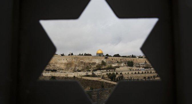 Trump Crosses Red Line on Jerusalem