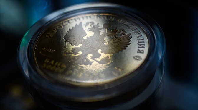 CryptoRuble is Set to Prick on the CryptoBubble