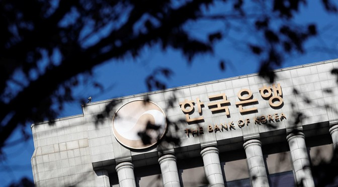 South Korean Cryptocurrency Crackdown Head Assassinated