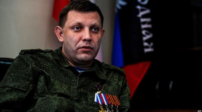 Who was behind the assassination of Aleksandr Zakharchenko?