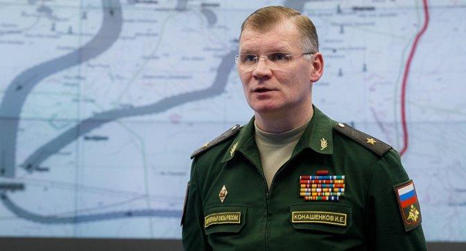 Syria: A False Flag Operation Thwarted?