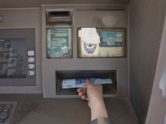 US Has Gone Rogue with SWIFT's Iran Cutoff Iranian-atm