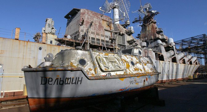 Confirmed: Kiev SBU Intelligence Agents Onboard Ukrainian Boats in Kerch Incident