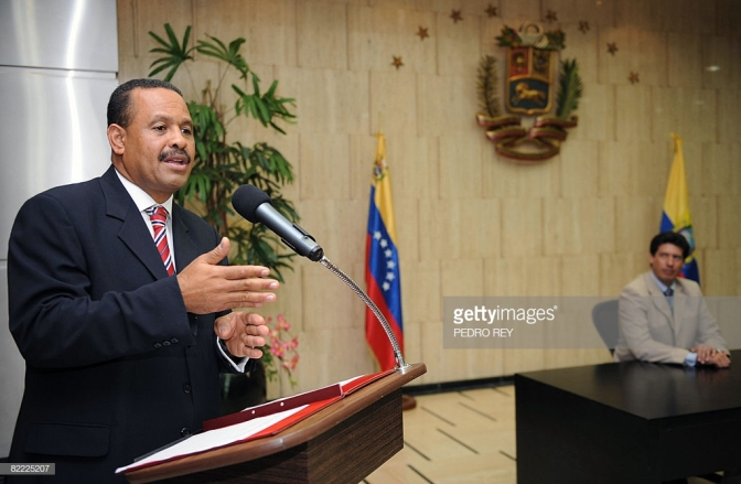 Venezuela Confirms Coltan Deposits, $100 Billion in Gold Reserves